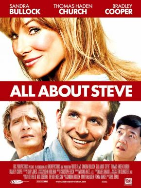 DVD All About Steve