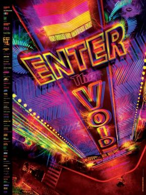 Jaquette dvd Enter The Void