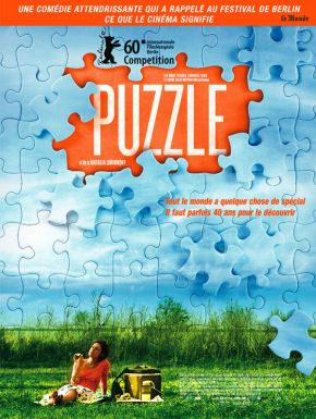Jaquette dvd Puzzle