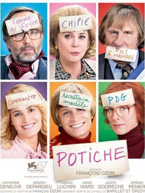 Sortie DVD Potiche