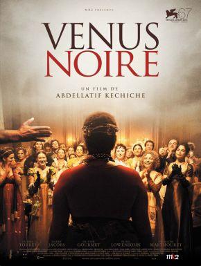 Vénus Noire DVD et Blu-Ray