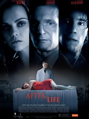 Sortie DVD After Life