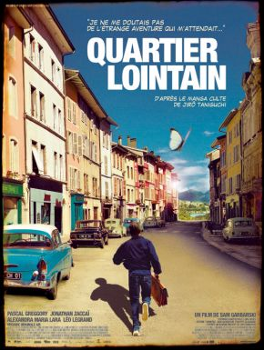 DVD Quartier Lointain