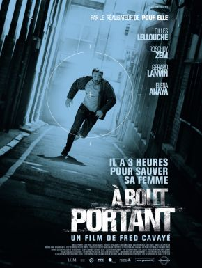 a bout portant DVD et Blu-Ray