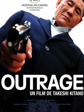 DVD Outrage