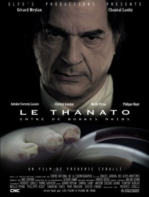 le Thanato DVD et Blu-Ray