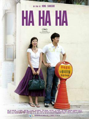 DVD Ha Ha Ha