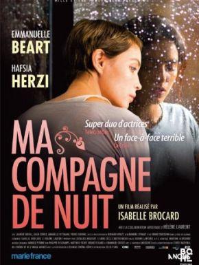 Jaquette dvd Ma Compagne De Nuit