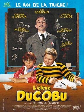 DVD L'Elève Ducobu