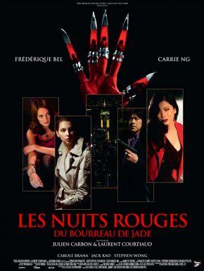sortie dvd  Les Nuits Rouges Du Bourreau De Jade