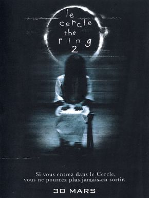 Le Cercle 2 The Ring 2 DVD et Blu-Ray