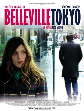 Sortie DVD Belleville Tokyo