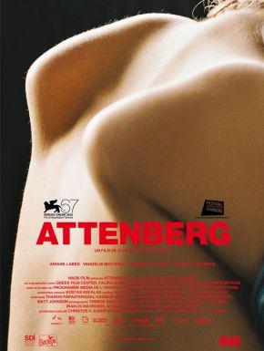 Jaquette dvd Attenberg