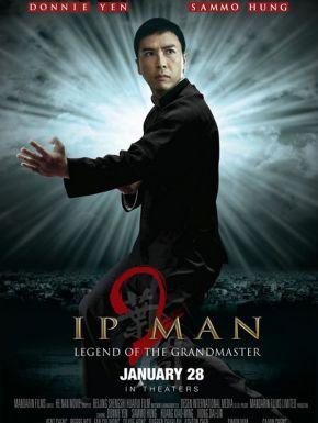 Jaquette dvd Ip Man 2 - Le Retour Du Grand Maître