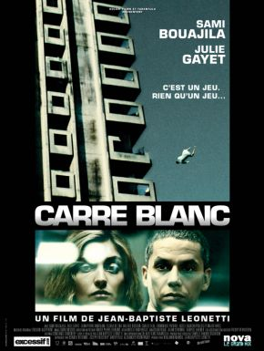 DVD Carré Blanc