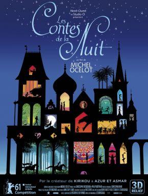 Les Contes De La Nuit DVD et Blu-Ray