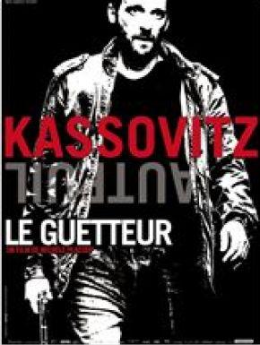 DVD Le Guetteur