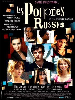 sortie dvd  Les Poupées Russes