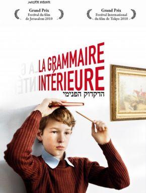 Jaquette dvd La Grammaire Intérieure