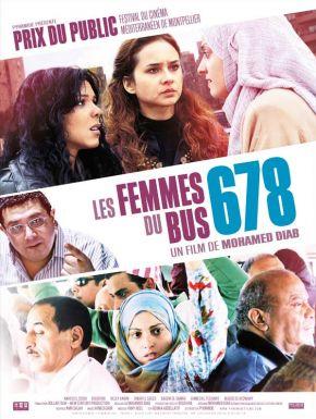 Les Femmes Du Bus 678 DVD et Blu-Ray