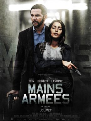 Mains Armées DVD et Blu-Ray