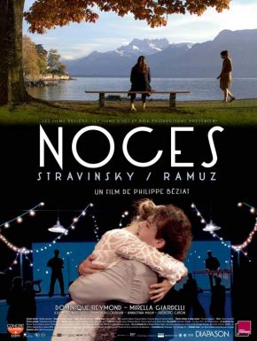 DVD Noces