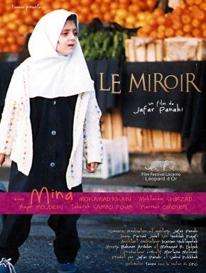 Le Miroir DVD et Blu-Ray