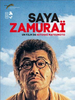 Jaquette dvd Saya Zamuraï