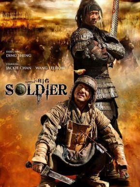 Sortie DVD Little Big Soldier