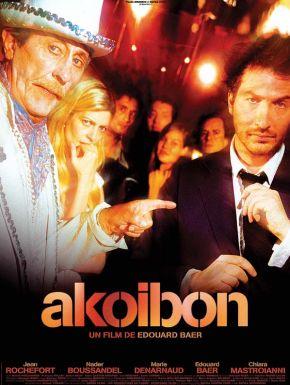 Akoibon DVD et Blu-Ray