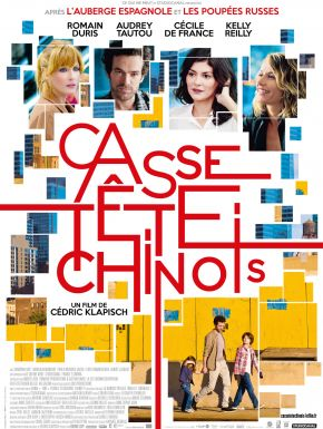 sortie dvd	  Casse-tête Chinois