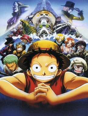 DVD One Piece Film 4 : L'aventure Sans Issue