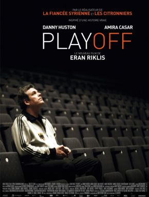 DVD Playoff