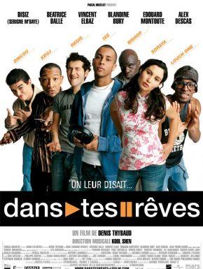 DVD Dans Tes Rêves