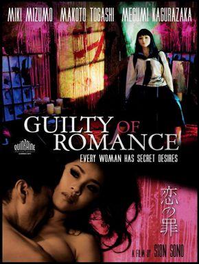 Jaquette dvd Guilty Of Romance