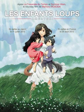 Les Enfants Loups DVD et Blu-Ray