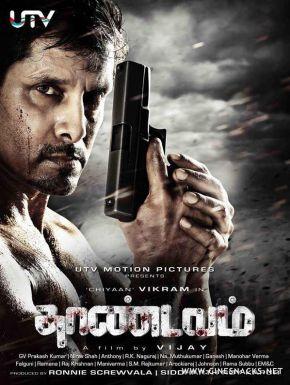 DVD Thaandavam-Vendetta
