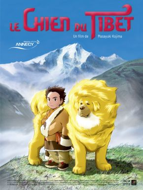 Le Chien Du Tibet DVD et Blu-Ray