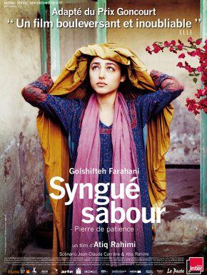 DVD Syngué Sabour - Pierre De Patience