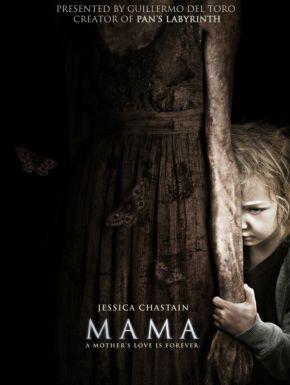 sortie dvd  Mamá