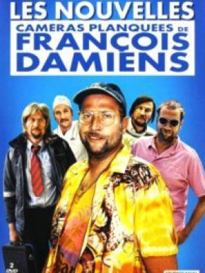 Les Nouvelles Caméras Planquées Vol 1 DVD et Blu-Ray