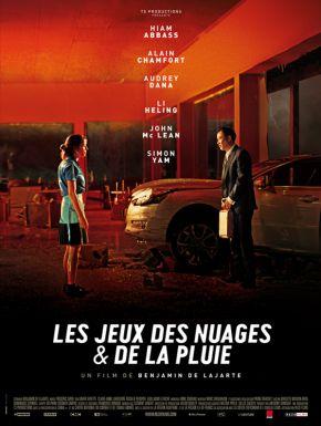Sortie DVD Les Jeux Des Nuages Et De La Pluie
