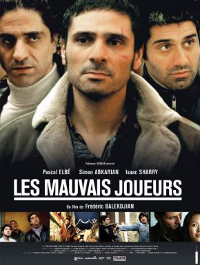 DVD Les Mauvais Joueurs