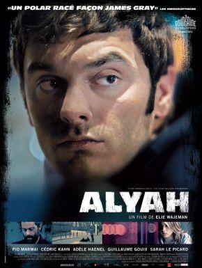 Jaquette dvd Alyah