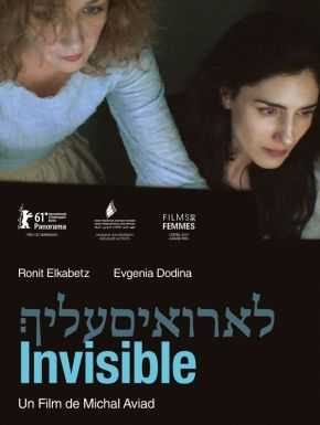 Jaquette dvd Invisible