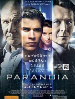 Paranoïa DVD et Blu-Ray
