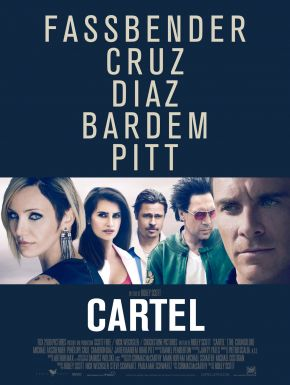 DVD Cartel