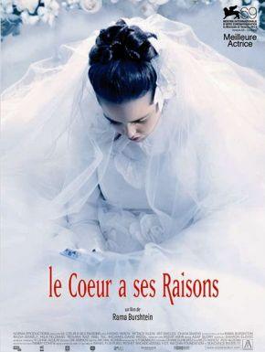 DVD Le Coeur A Ses Raisons