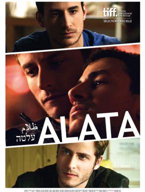 Sortie DVD Alata