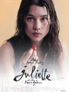Juliette DVD et Blu-Ray